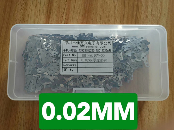 0.02MM(0.02T) SHIM,FRONT BLOCK 5